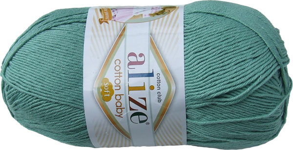 Alize Cotton Baby Soft 255